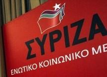 Η νέα Νομαρχιακή Επιτροπή Τρικάλων του ΣΥΡΙΖΑ