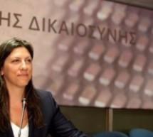 Η Ζωή Κωνσταντοπούλου ανακοίνωσε τη δημιουργία νέου κόμματος. Θα έχει σήμα ένα καράβι. Η ονομασία του και ποιοι θα το στηρίξουν…