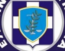 Απονομή ηθικής αμοιβής «ΕΥΑΡΕΣΚΕΙΑΣ» και «ΕΠΑΙΝΟΥ» σε αστυνομικό του Α.Τ. Φαρκαδόνας