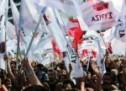 Τρίκαλα – Πόσα νέα μέλη έχουν γραφτεί μέχρι στιγμής στον isyriza