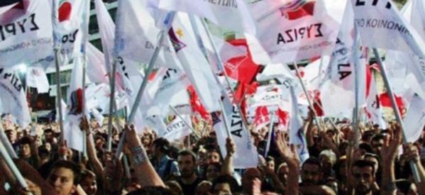 Κάλεσμα του ΣΥΡΙΖΑ Τρικάλων σε μαζική συμμετοχή στη γενική απεργία της 12ης Νοέμβρη