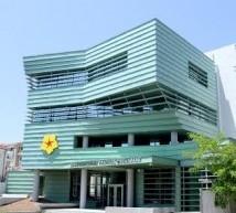 Νέο ομόλογο σχεδιάζει η τράπεζα Θεσσαλίας