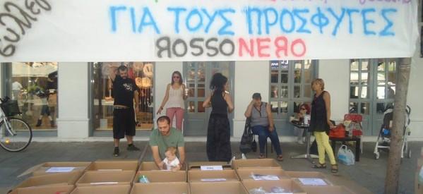 Τα Τρίκαλα δείχνουν την αλληλεγγύη τους