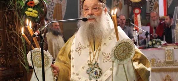 Αφιέρωμα/Μητροπολίτης Τρίκκης και Σταγών κ.κ. Αλέξιος:34 έτη ποιμαντορίας στα Τρίκαλα-Κλειστές οι εκκλησίες στις 11 Οκτωβρίου