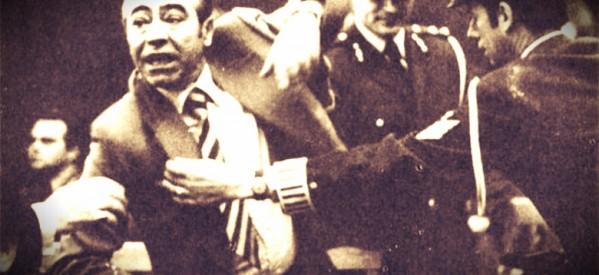 Ο Aλέκος Παναγούλης περιγράφει τα ανατριχιαστικά βασανιστήρια του Θεοφιλογιαννάκου (Video)