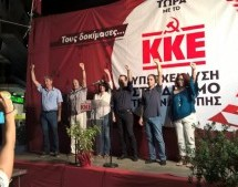 KKE Tρικάλων : Η κυβέρνηση αρνείται  να απαντήσει  για τους εργαζόμενους της ΕΑΣ Τρικάλων