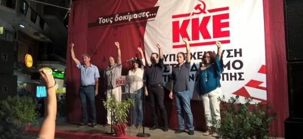 Πικετοφορία από το ΚΚΕ στα Τρίκαλα