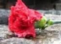 20 χρόνια από το πολύνεκρο τροχαίο  όπου έχασαν τη ζωή τους τρεις Δήμαρχοι του ν. Καρδίτσας και ένας δημοτικός σύμβουλος.