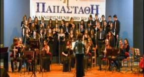 Οι εγγραφές και τα μαθήματα στη Μουσική Σχολή Τρικάλων «Παπαστάθη»