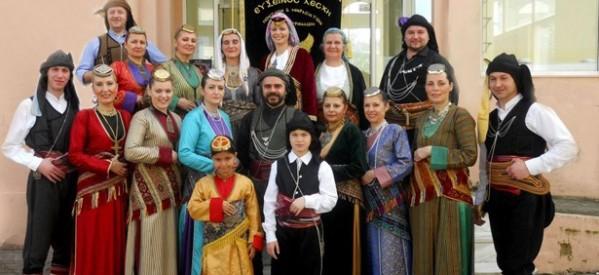 Στο 11ο Φεστιβάλ Ποντιακών Χορών η Εύξεινος Λέσχη Τρικάλων