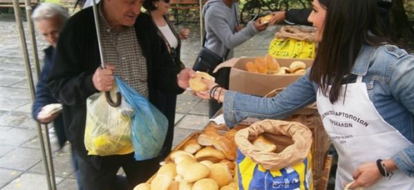 Τρίκαλα: Αρτοποιοί μοίρασαν δωρεάν αρτοσκευάσματα στους πολίτες