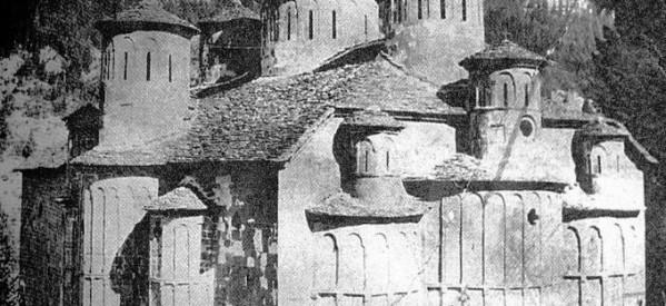 Επιχείρηση Πάνθηρας. Η καταστροφή των βλάχικων χωριών της Πίνδου τον Οκτώβρη του 1943
