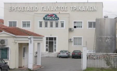 Θανάσης Ευαγγελόπουλος : Το εργοστάσιο γάλακτος Τρικάλων, οι ατομικές συμβάσεις και τα παραμύθια της χαλιμάς.
