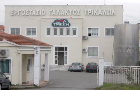 ERGOSTASIO GALAKTOS TRIKKI