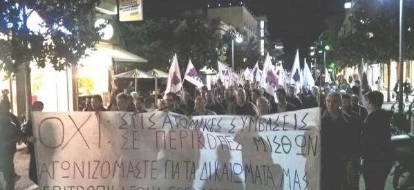 Tρίκαλα – Mαζικό συλλαλητήριο του ΠΑΜΕ «Κάτω τα χέρια απ' την ασφάλιση, δεν είναι για παζάρια και για διάλυση»