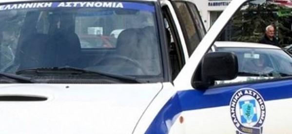 Τρικαλινό αστυνομικό δελτίο