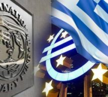 Αποκάλυψη των NY Times: «Εμφύλιος» στο ΔΝΤ για την αξιολόγηση του ελληνικού προγράμματος