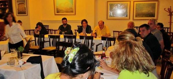 Σύσκεψη για κοινή δράση και αγώνα για τα ασφαλιστικά  δικαιώματα