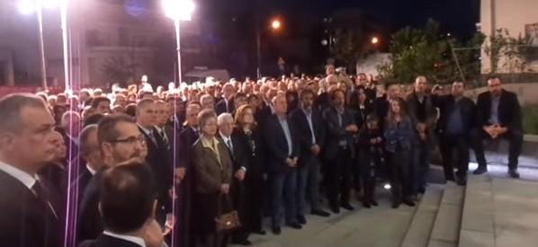 Tρίκαλα – Εγκαινιάστηκε το νέο Διοικητήριο της Τράπεζας Θεσσαλίας