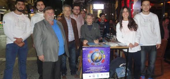 Τρίκαλα – Ευρωπαϊκή Νύχτα Χωρίς Ατυχήματα