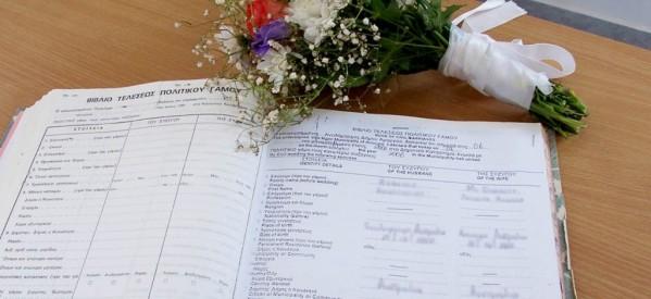 Τους «μαύρισαν» τον γάμο για λίγα ευρώ