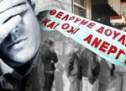 """""""Αποστολή εξετελέσθη. Η Ελλάδα πεθαίνει""""."""