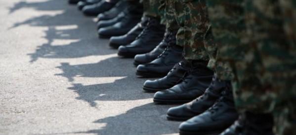 Αυτό είναι το σχέδιο και οι εισηγήσεις για την στρατιωτική θητεία