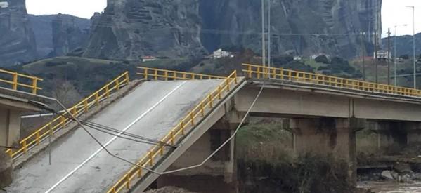 Η «ΚΟΚΚΙΝΟΣ Α.Τ.Ε.Ε.» μειοδότης του έργου της αποκατάστασης της γέφυρας Διάβας-Καλαμπάκας