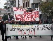 Πανεργατικό συλλαλητήριο στα Τρίκαλα σήμερα