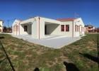 Νέο Διδακτήριο στα Τρίκαλα