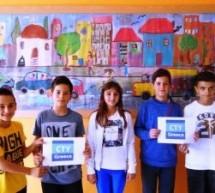 Διακρίσεις μαθητών των Εκπαιδευτηρίων Σακκά στο CTY GREECE 2016