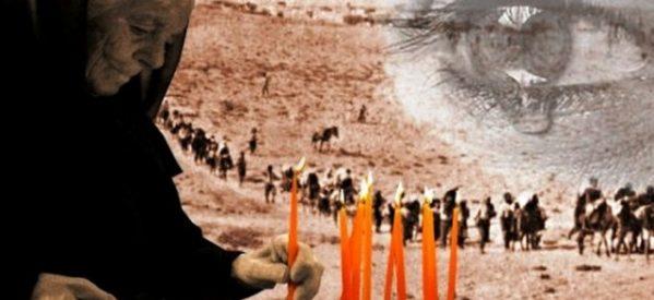 """Εκδηλώσεις μνήμης για την """"Γενοκτονία των Ελλήνων του Πόντου"""", στα Τρίκαλα"""