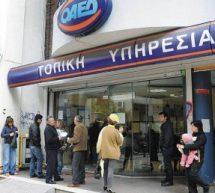 Θεσσαλία: 65.268 άνεργοι στο κυνήγι της εργασίας