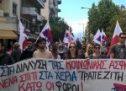 Συλλαλητήριο του ΠΑΜΕ, Τετάρτη 21 Μάρτη, 6.30μμ στην Πλατεία Ρήγα Φεραίου