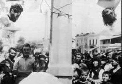 Τρίκαλα – Σαν σήμερα πριν 71 χρόνια