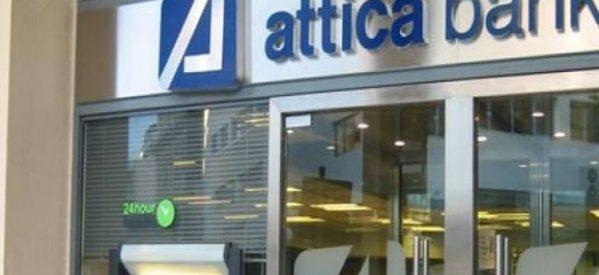 Συνεργασία των Τρικαλινών εμπόρων με την ATTICA BANK