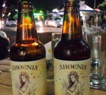 ΛΗΘΕΝΙΑ – Η αγαπημένη  Τρικαλινή μπύρα