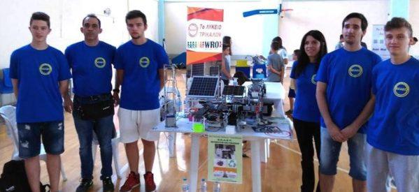 Τρίκαλα: Παγκόσμια πρόκριση για την Ομάδα Ρομποτικής του 7ου Λυκείου