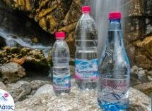 Μέγιστη διάκριση Ανώτερης Γεύσης για δεύτερη χρονιά στο Φυσικό Μεταλλικό Νερό Κωστηλάτας