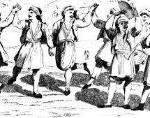 O χορός του Συλλόγου Ηπειρωτών Τρικάλων
