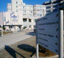 «Αλλού τα κακαρίσματα αλλού γέννησαν οι κότες» …. Νέα παραίτηση γιατρού στο νοσοκομείο Τρικάλων