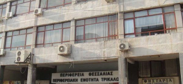 Ο Δήμος Τρικκαίων νοικιάζει πέντε καταστήματα στο ισόγειο της Π.Ε. Τρικάλων