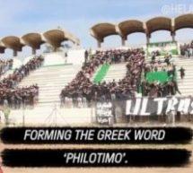 Εντυπωσιακό! Oπαδοί στο Μαρόκο σχηματίζουν στις κερκίδες του γηπέδου την ελληνική λέξη «Φιλότιμο» – Δείτε το βίντεο