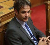 Κυρ. Μητσοτάκης: Υπέρ της εκχώρησης δημόσιων υπηρεσιών στον ιδιωτικό τομέα