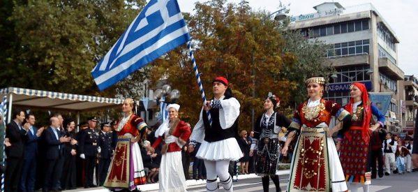 Συμμετοχή πολιτιστικών συλλόγων στην παρέλαση 25ης Μαρτίου