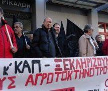Ξεκίνησαν τα όργανα ….. Τρικαλινοί αγρότες διαμαρτυρήθηκαν στην Έφορία