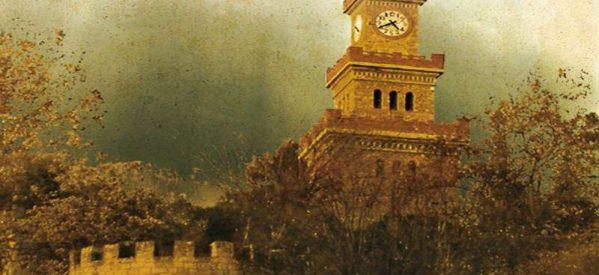 Τρίκαλα – ΑΣΚΛΗΠΙΕΙΟ και ΒΥΖΑΝΤΙΝΟ ΚΑΣΤΡΟ εκχωρούνται στους δανειστές