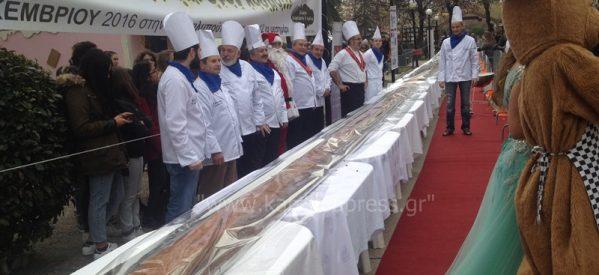 Καρδίτσα – Ξεκίνησε η παρασκευή της μεγαλύτερης πουτίγκας στον κόσμο
