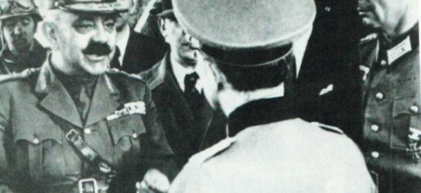 Στα Τρίκαλα τιμούν έναν δωσίλογο στρατηγό
