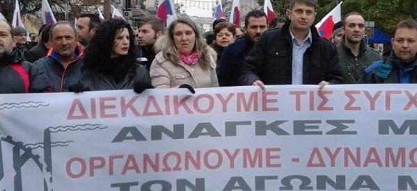 ΤΡΙΚΑΛΑ – Μεγάλη απεργιακή συγκέντρωση του ΠΑΜΕ με σύνθημα : Αγώνας Ρήξη Ανατροπή , o δικός μας δρόμος χωρίς φτώχεια, ανεργία και μνημόνια